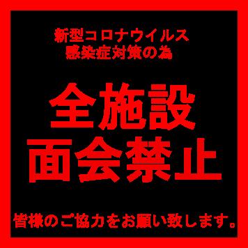 ニュース 山形 コロナ 最新
